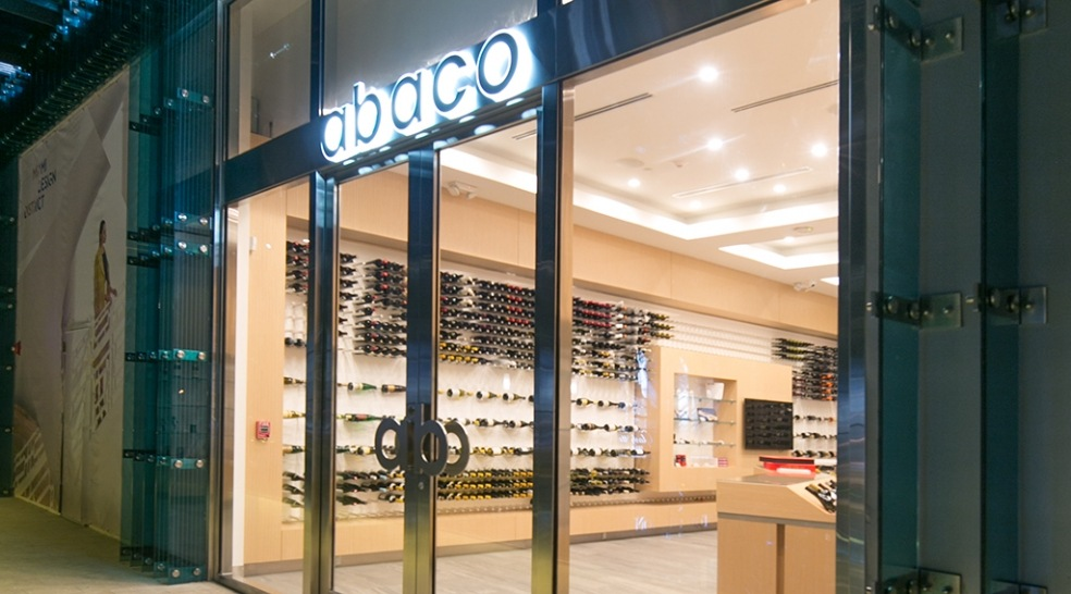 Custom Letter Pulls For Abaco Premium Wine Shop First Impressions